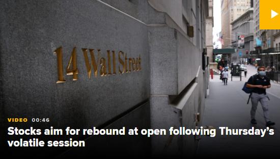 美股盘前:风险情绪回暖 道指期货涨0.6%