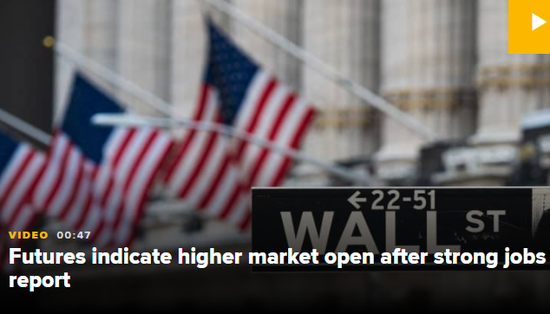美股盘前:三月非农远超预期,道指期货涨0.7%