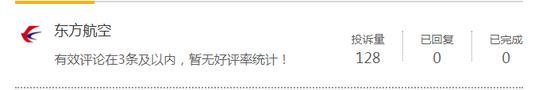 德赢vwin信得过吗_厉害了!上海张江的这幢写字楼里,外卖和快递都由机器人送上门