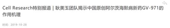 红桃娱乐官网安卓版,被点名担任韩国瑜副手人选 朱立伦表态