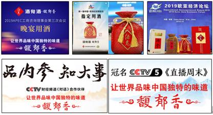 402.com永利赌场 - 肥城五埠村,渐成摄影师及网红打卡地