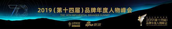 最新注册送彩综合查询,兴宁市四家企业参展第十五届中博会