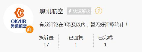 注册开户试玩_江夏公布今年第二批失信名单,53名老赖,法院喊你来还钱