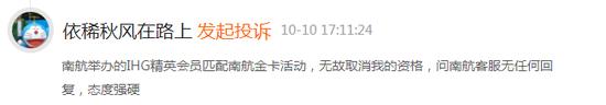 """逍遥宫娱乐平台和那合了·""""戏精""""爷爷遇上""""戏精""""宝宝,网友:姜还是老的辣,太逗了"""