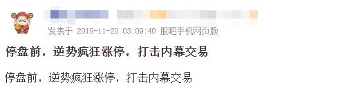 美高梅手机版app下载-省政府举行宪法宣誓仪式