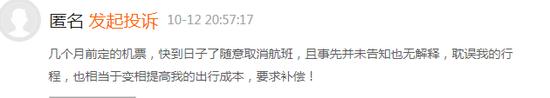 盛朝娱乐场首页-重庆诞生首批5G体验用户