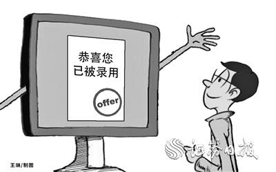 云招聘走红春季人才市场 物流生鲜电商在线教育最饥渴