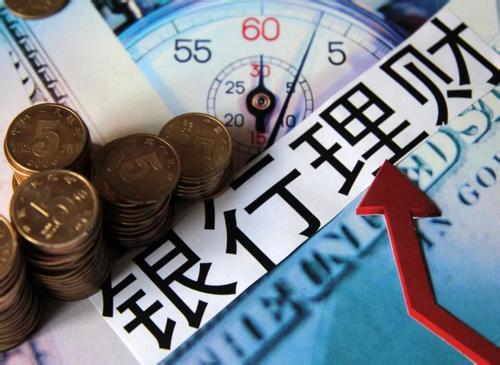 曾刚:子公司强势登场 银行理财进入新阶段