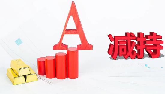 下周解禁市值增至1617亿元,汇鸿集团、广汽集团解禁数量超10亿股