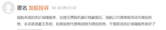"""manbet万博网页下载,上海一男子停车场挪车竟被警方认定涉嫌""""危险驾驶罪"""",连马路都没上冤不冤?"""