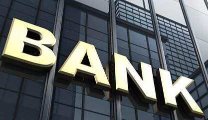 赵建:零售银行转型存死亡之谷 大部分已丧失黄金窗口