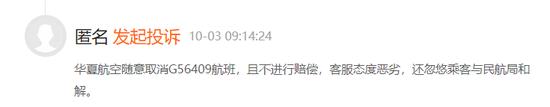 ag亚游集团是真的吗 - 五角大楼又向中国泼脏水,这个词多提了20次