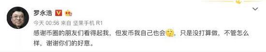 通博tb老虎机信誉最好的,刘慈欣:不因为一部电影成功就说大门打开了,一部电影失利就说大门关上了
