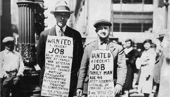 特朗普将带来经济大萧条?