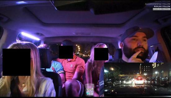司機直播乘客畫面(乘客面部已被美媒處理)