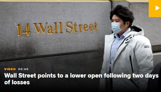 美股盘前:刺激计划再度挫败 道指期货跌1.1%