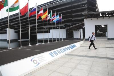 2018年10月23日,乌镇互联网国际会展中心。 新京报记者 侯少卿 摄