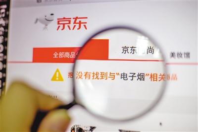 领航娱乐app下载 天泽信息股东陈进减持896万股 套现约1.4亿元