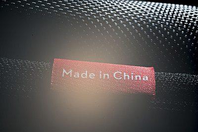 匡贤明:以新经济拓宽中国品牌的发展路