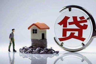 盘和林:租金贷监管关键在于如何管控资本