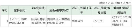 ab娱乐场下载,新华微评·学习笔谈:保护民族象征,守护精神根脉