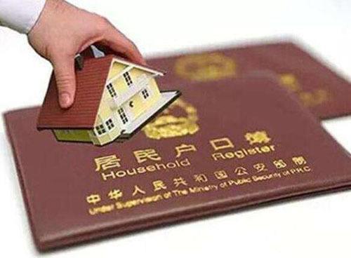 """姜兆华:落户""""松绑"""" 天津房价还淡定吗?"""
