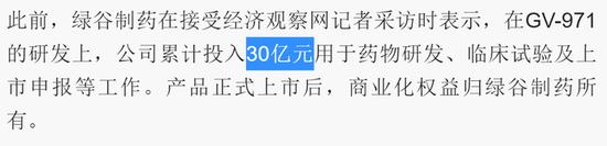 大富翁娱网上娱乐-中国魔翼复苏?曹赟定造乌龙 重炮破王大雷