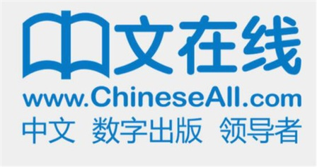 """一年226 起诉讼维权,中文在线""""漏洞式""""维权?"""