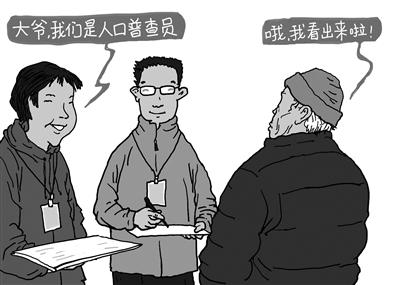 马可波罗登入注册_这国购买中国坦克参加完阅兵竟然要求退货,所用原因让人大跌眼镜