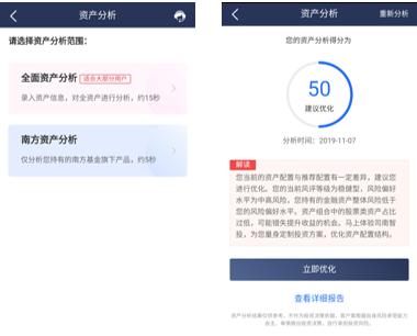 永盈会游戏-邝美云:以身为中国人骄傲 港人不要被人利用