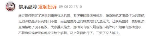 一般买外围足彩大网站 甘肃省人民代表大会常务委员会关于召开甘肃省第十三届人民代表大会第三次会议的决定
