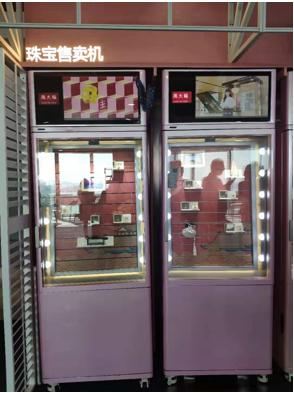 http://www.jindafengzhubao.com/zhubaorenwu/37460.html
