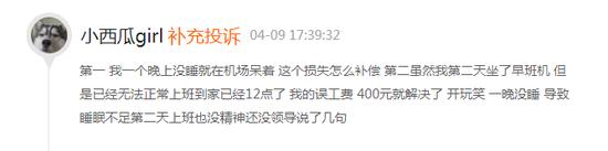 赌骰子压大小必赢|粤地理信息技能竞赛再响号角,395名选手同台竞技一展测绘风采