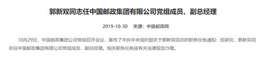 lightroom手机版注册|高水准三对三国际篮球赛在义乌举行 48位实力战将为荣誉而战