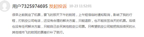 「中国亚虎」易会满狠批第三方支付:为金融乱象提供温床