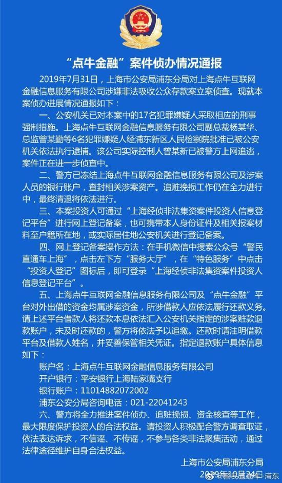 99热葡京热-公告精选:中兴通讯第三季归属股东净利润减少64.98%
