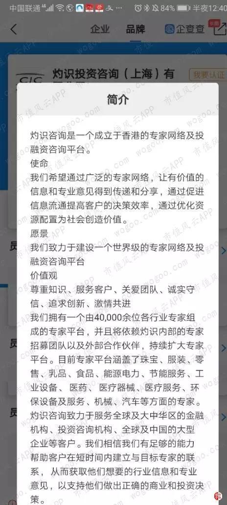 帝王国际在线 浙江推20项举措服务民营经济高质量发展