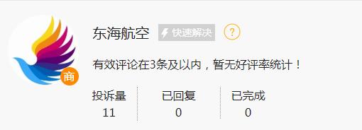 """bbin银河官方网站-青岛一公寓惊现""""吃人""""电梯,居民被困故障电梯无法求救?救援图令人触目惊心"""