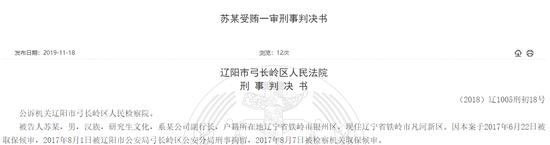 蓝球投注网站官网-我省商事便利化合作银行增至8家