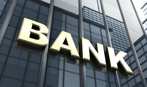 刘晓春:外资银行为什么没有成为鲶鱼