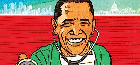 魏欣:奥巴马医保违宪,健康是谁的责任?
