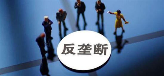 林采宜:反垄断究竟应该反什么?