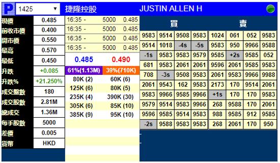 华人测速娱乐网-二年级下册列式计算,附答案