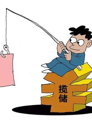 银行揽储放大招:50元能存定期 /