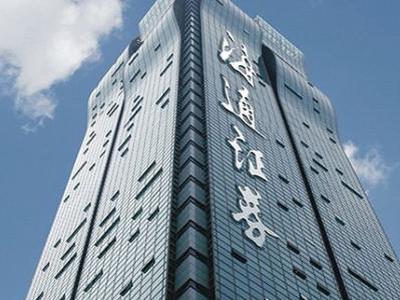 科创板带动IPO保荐费急增 海通证券急涨5.26%_打字兼职导航