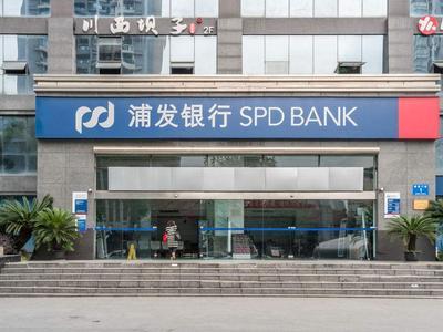 浦发银行刘信义:银行理财子公司要脱离母行独立运作