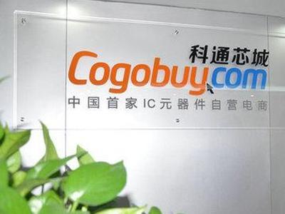 科通芯城注销回购股份1115.8万股