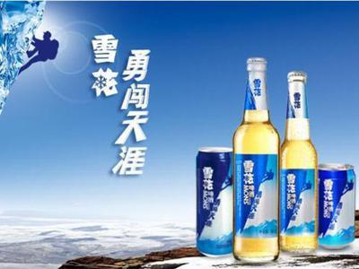 啤酒股急反弹 华润啤酒走高近3%青岛啤酒涨逾2%