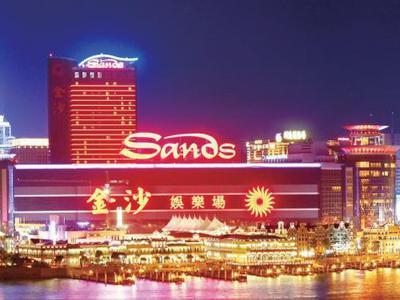 美资券商指外资赌场失澳门赌牌机会低 金沙升逾1%
