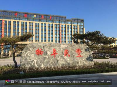 阜丰集团8月30日耗资170万港元回购45.5万股_我要网赚
